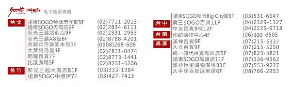 科羅沙2模名片5盒雙面霧雙面 加壓線18_5.4CM(背)禮客-01.jpg