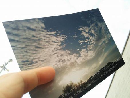 空のカードの感想♪