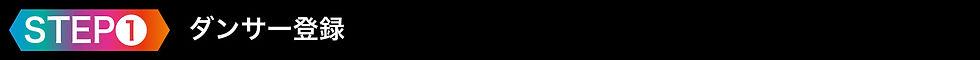 title-AS-1.jpg