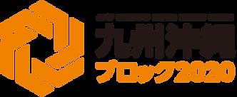 bbs-logo-kyusyu-1.png