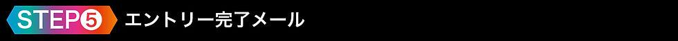 title-AS-5.jpg