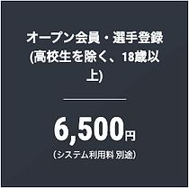スクリーンショット 2021-04-30 4.09.55.png