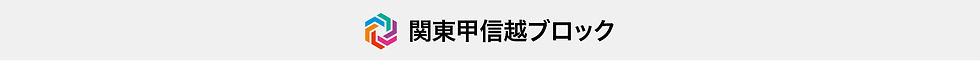 title-judge-kanto-0821.jpg