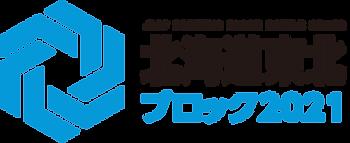 bbs-logo-hokkaido-1.png