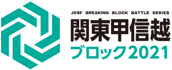 bbs-logo-kanto-1.png