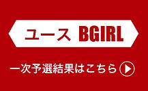 result-B.jpg