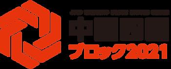 bbs-logo-tyugoku-1.png