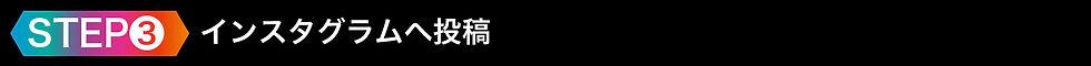title-AS-3.jpg