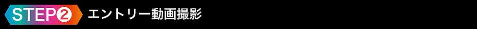 title-AS-2.jpg