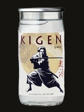 KIGEN CUP