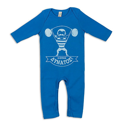 MISTER STRONG BABYGROW