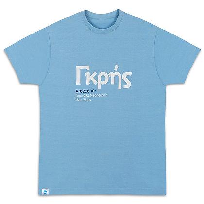 GREECE IN:
