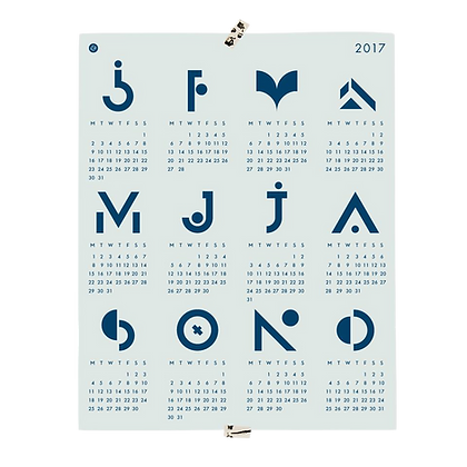 ONE PAGE 2017 WALL CALENDAR
