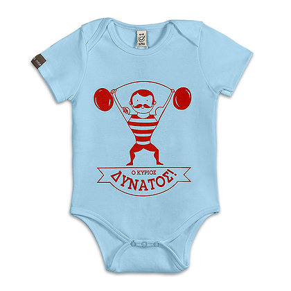 MISTER STRONG BABY-GROW