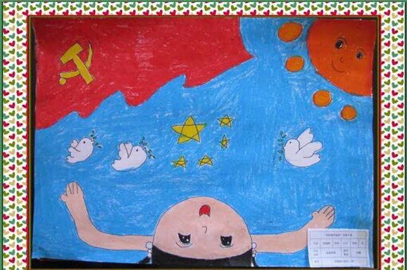 爱国既爱党,做什么独裁大梦?