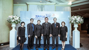 40 ปี สมาคมอุตสาหกรรมเยื่อและกระดาษไทย