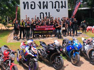 Chemforce BikeCare ออกทริปพิเศษกับเหล่าไบค์เกอร์กลุ่ม CBR 1000rr Thailand