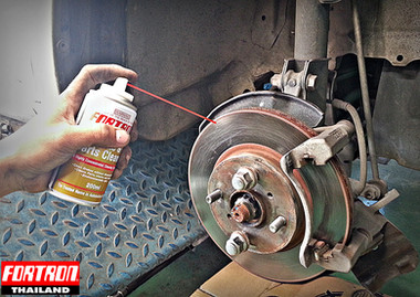 Fortron Brake&Parts Cleaner