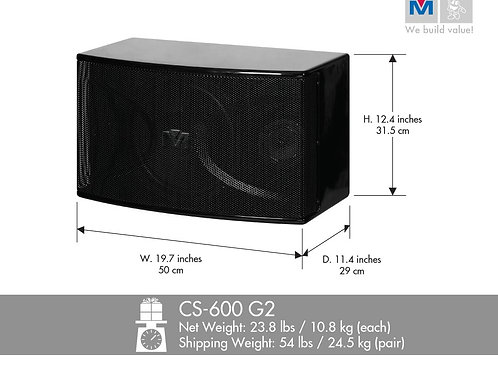 Better Music Builder » CS-600 G2 Pro 450 Watts Karaoke Vocal Speakers (Pair)