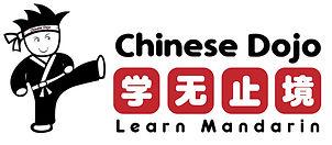Chinese Dojo Logo