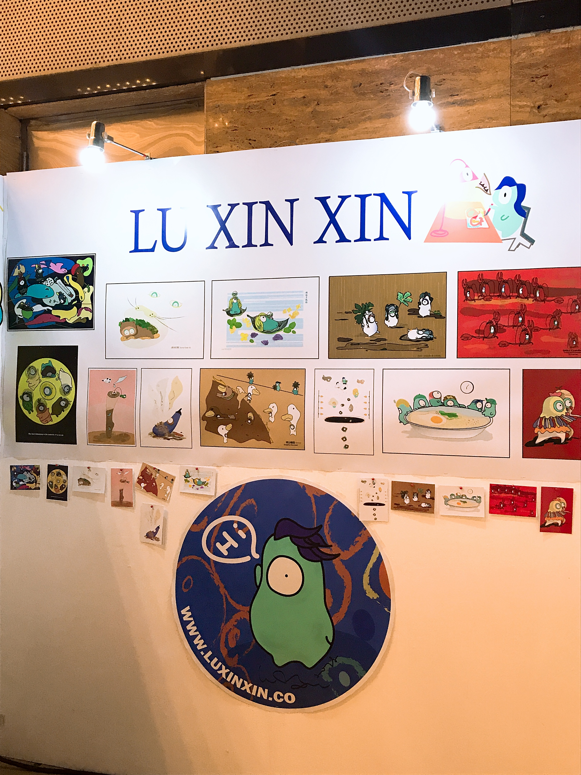 XIN FOOD IN SEOUL 2018