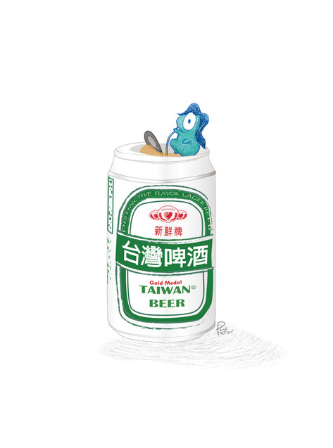 玩穿越偷喝台啤的XIN