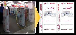 러시아 가전제품 매장 입구에 설치된 LG클라우드 광고