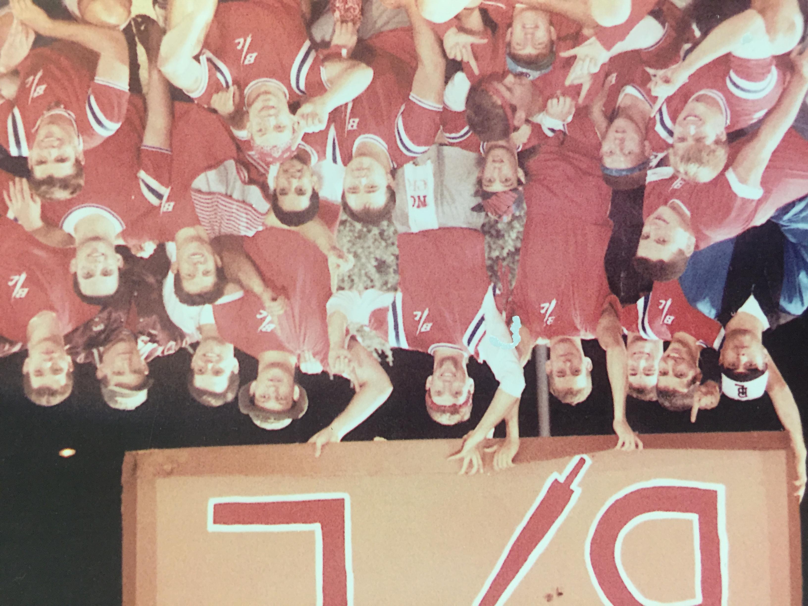1992 Flag Football Champions