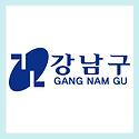 강남구청.png