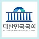 대한민국 국회.png