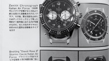 BULOVA BVM006 TRIBUTE TO MARINE STAR