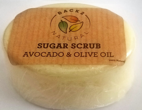 Avocado & Olive Oil Sugar Scrub