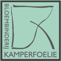 Bloembinderij Kamperfoelie