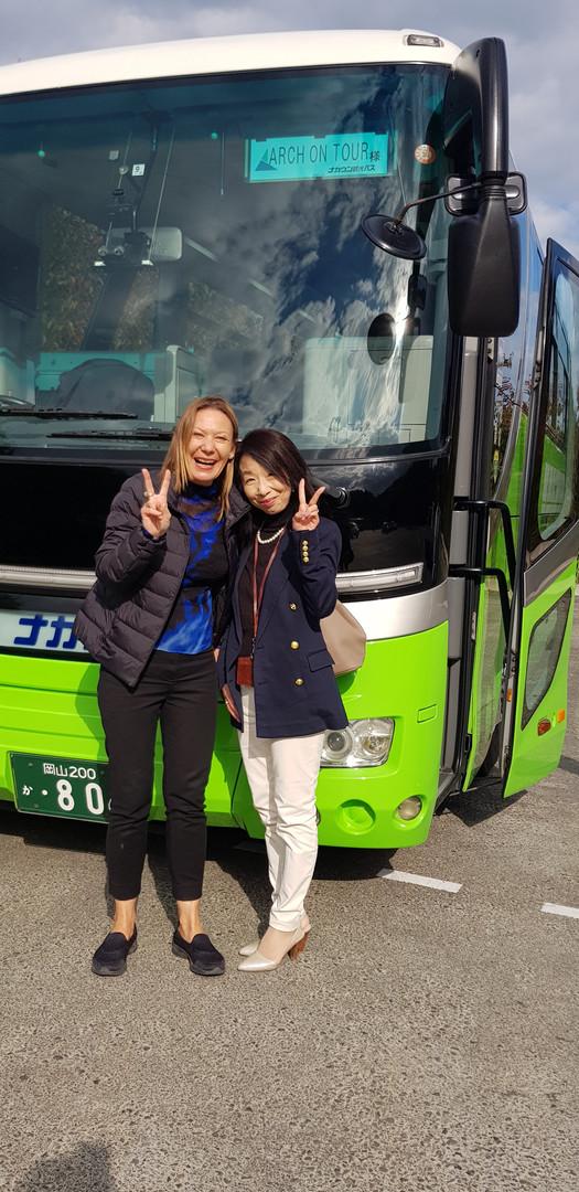 Miki Ozaki, Okayama