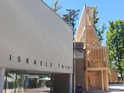 Israel- und USA-Pavillon Giardini