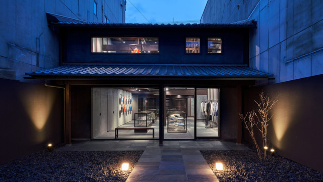 interiors-retail-shops-issey-miyake-kyot