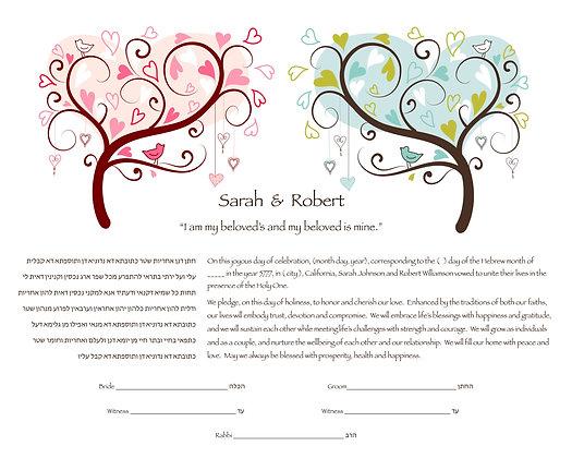 Lover's Trees 16 x 20
