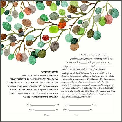 Green Leaves/Berries  16 x 16