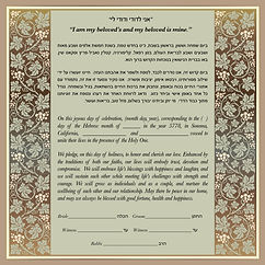 grape vine ketubah