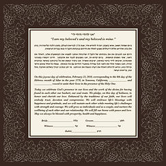 vineyard, grapevine theme ketubah