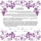 Grapevine scroll ketubah