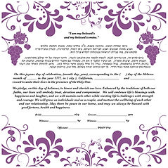 Grapevine scroll ketubah