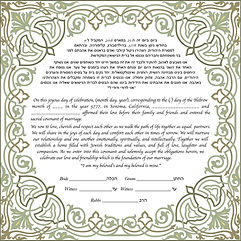 Green scroll circle ketubah