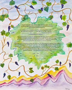 Grape Leaf Ketubah, Vineyard Wine Country Ketubah