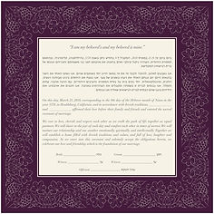 Red and gold grapevine ketubah