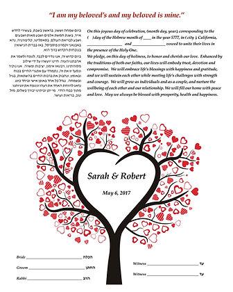 Tree of Love 16 x 20