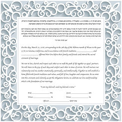 Blue scroll cutout look ketubah