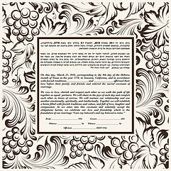 Black and white grape scroll ketubah