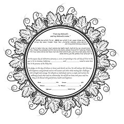 Grape leaves ketubah