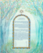 Artists Ketubah,